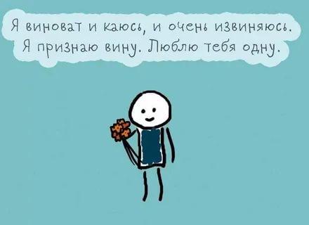 kak-pohudet-v-domasnih-usloviyah-muzhchine-i-zhenshhine-lichnyi-opyt