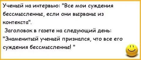 proshlaya-zhizn-kak-vspomnit