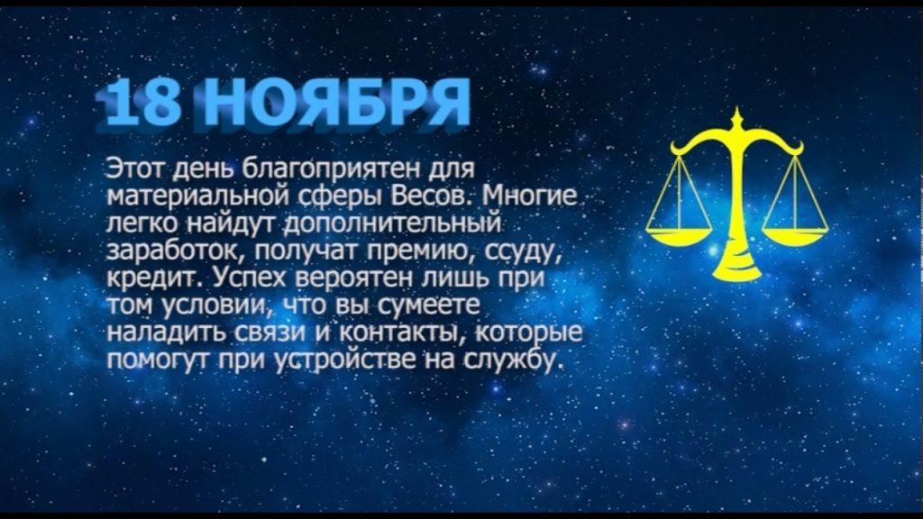 astrologiya-po-date-rozhdeniya